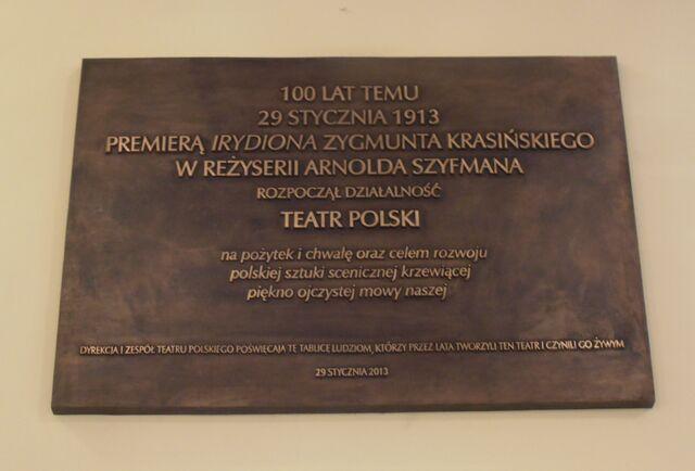 Plik:Teatr Polski tablica.jpg