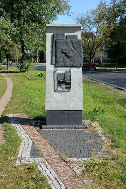 Pomnik granic getta Stawki róg Okopowej