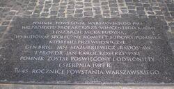 Pomnik Powstania Warszawskiego (2)