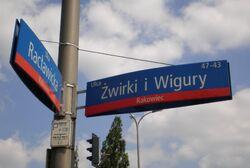 Żwirki i Wigury (tablica z nazwą ulicy MSI)