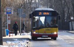 Portowa (autobus 211)