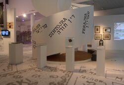 Muzeum Historii Żydów Polskich (wystawa Warsze)