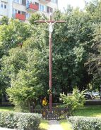 Międzyborska (krzyż)