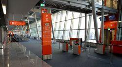 Wyjścia do samolotów Lotnisko Chopina