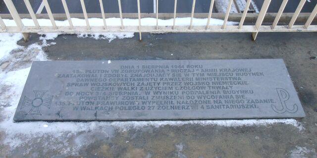 Plik:Marszałkowska, Aleja Armii Ludowej (tablica pamiątkowa).JPG