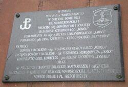 Nowogrodzka (powstanie warszawskie, batalion Sokol)