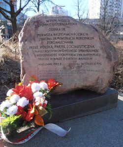 Plac Grzybowski (kamień pamiątkowy)