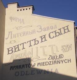 Emilii Plater (nr 9-11, reklama)