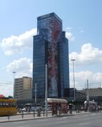 Orco Tower Euro