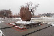 Kampus SGGW (kamień 3)