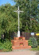 Kąty Grodziskie (krzyż)