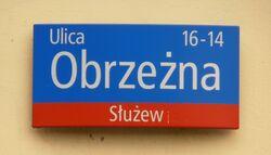 Obrzeżna (tablica MSI z nazwą ulicy)