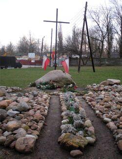 Skwer Alojzego Pawełka (pomnik)