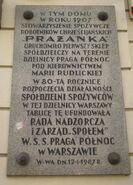 Ząbkowska (nr 3, tablica pamiątkowa)