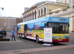 Plac Bankowy (autobus promujący II linię metra)