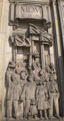 Marszałkowska Dzielnica Mieszkaniowa (MDM, płaskorzeźba, Waryńskiego)
