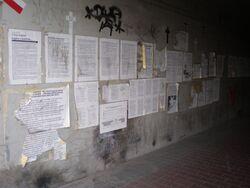 Prymasa Tysiąclecia (tunel, kartki)