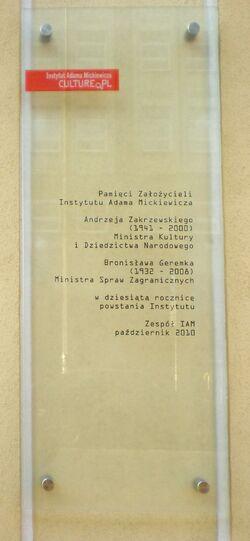 Mokotowska (nr 25, tablica)