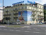 Muzeum Andrzeja Struga