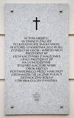 Tablica upamiętniająca ofiary katastrofy smoleńskiej Pałac Prezydencki