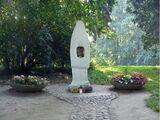 Kapliczka w Parku Skaryszewskim