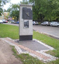 Pomnik granic getta (Stawki)