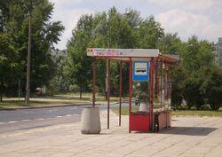 Tarchomin (przystanek)