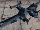 Yer-2 ACh-30B/L