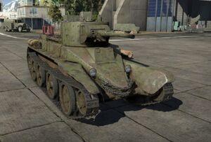 443px-BT-5 Garage-1-
