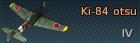 Ki-84 otsu