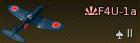 F4U jap