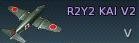 R2Y2 V2