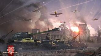 War Thunder Update 1.70.1945