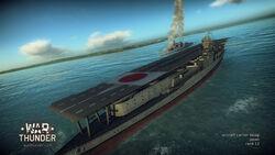 Japanese akagi class aircraft carrier