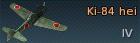 Ki-84 hei