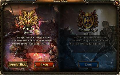 File:Arena 2.jpg