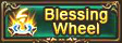 Blessing wheel