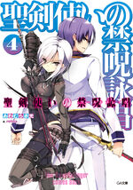 STnWB4 Cover