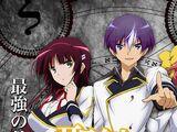 List of Seiken Tsukai no World Break Episodes