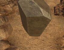 WL2 Святилище 1 камень