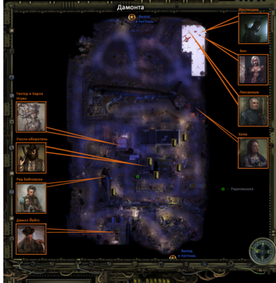 WasteLand2 Карта Дамонта