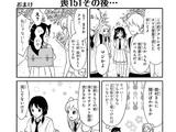 WataMote Volume 16 Omake
