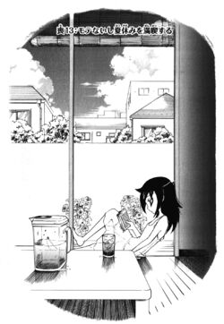 WataMote Manga Chapter 013