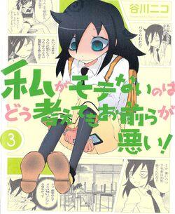 WataMote Manga v03 cover