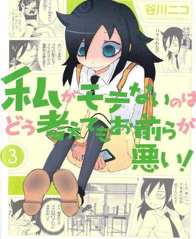 File:WataMote Manga v03 cover.jpg