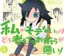 WataMote Volume 03