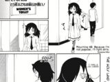 WataMote Chapter 048