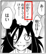 Tomoko's Nickname Shizuka c134