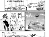 WataMote Chapter 072