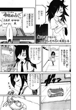 WataMote Manga Chapter 011